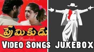 Premikudu Movie || Video Songs Jukebox