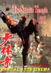 Shaolin Temple