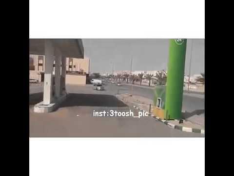 فيديو: تفحيط خطير من داخل محطة وقود في السعودية