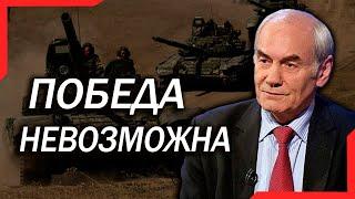 Россия и Украина. Главный фактор происходящего. Л. Ивашов. И. Шишкин