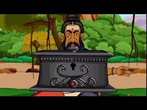 The Tiny Black Box - Animated Cartoon Story