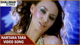 Nartana Tara Video Song || Ek Niranjan
