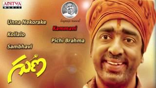 Guna Telugu Movie Full Songs Jukebox