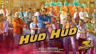 Dabangg 3: Hud Hud Song