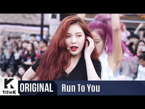 Red (Run to You Version)