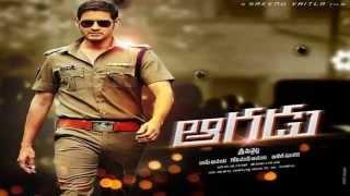 Aagadu : The Movie - Teaser Trailer 2014 ( Fan Edit)