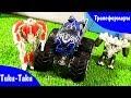 Машинки Трансформеры Видео для детей Трансформеры и Робокар Поли - Тики Таки