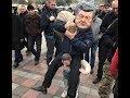 Порошенко оседлал украинца как коня и приехал на Майдан (22.10.2017)