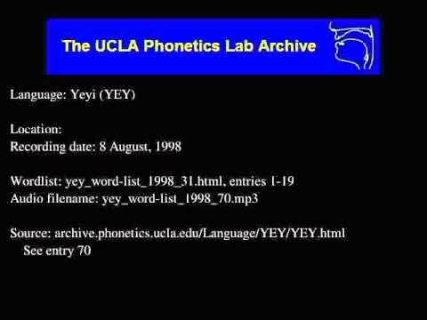 Yeyi audio: yey_word-list_1998_70