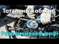 Пилим клапанную крышку n52 Нищеброд на BMW X5 владение без денег N21