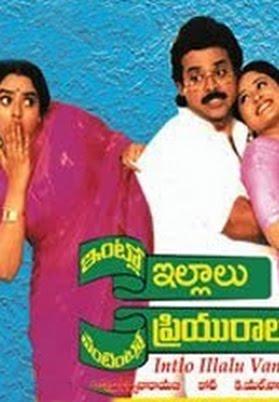 Intlo Illalu Vantintlo Priyuralu Full Length Telugu Movie | Venkatesh | Soundarya | Director E. V. V. Satyanarayana