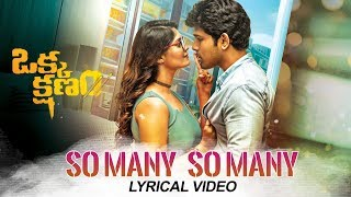 So Many So Many Full Song With Lyrics - Okka Kshanam