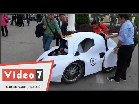 بالفيديو : شاهد مخترع سيارة جامعة القاهرة الموفرة للبنزين يروى قصة الاختراع
