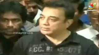 Kamal and Vijay gets angry | Viswaroopam Press Meet