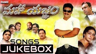 Maha Yagnam Telugu Movie Songs Jukebox