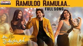 Ala Vaikunthapurramuloo - Ramuloo Ramulaa Full Song