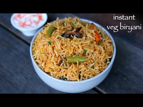 instant biryani recipe | instant veg biryani | easy vegetable biryani