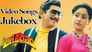 Agni Parvatam Video Songs Jukebox