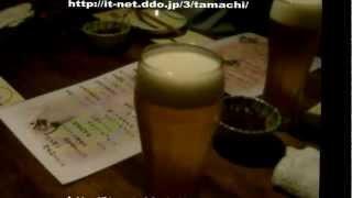 JR田町駅前の飲み屋