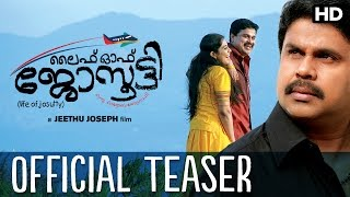 Life Of Josutty Exclusive - Official Teaser