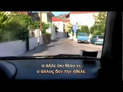 Τσακωνική διάλεκτος- http://www.projethomere.com