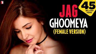 Jag Ghoomeya Song - Female Version | Sultan