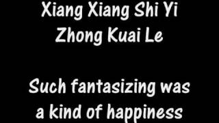 [Karaoke] Angela Zhang (張韶涵) - Don't Want To Understand (不想懂得)