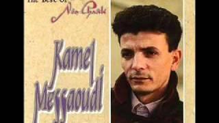 Kamel Messaoudi chante Slimane Azem
