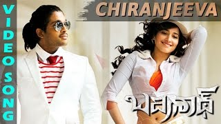 Chiranjeeva Full Video Song | Badrinath