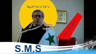 ورع ممحون http://www.youtube.com/all_comments?v=wLbhq1CIW6w