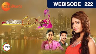 America Ammayi 12-04-2016 | Zee Telugu tv America Ammayi 12-04-2016 | Zee Telugutv Telugu Serial America Ammayi 12-April-2016 Episode