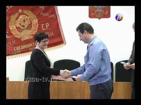 Выксунским дружинникам выдали официальные удостоверения