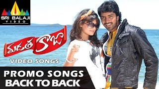 Madatha Kaja  Back to Back Promo Songs