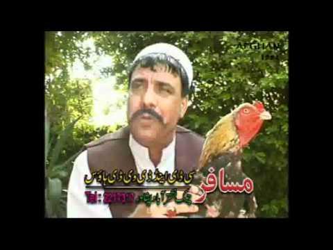 Pashto Drama BADA KHAN 3 Part 1