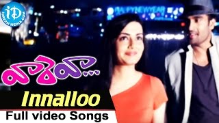 Vaareva Movie - Innalloo Video Song