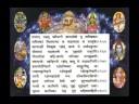 Durga Saptashati - Devi Kavach VOB