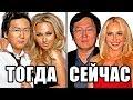 """ЧТО СТАЛО с актерами сериала """"ГЕРОИ""""?! ТОГДА и СЕЙЧАС"""