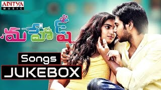 Mahesh Telugu Movie Full Songs || Jukebox