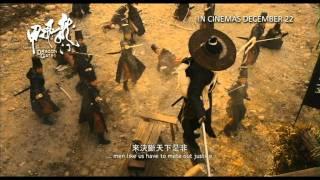 FLYING SWORDS OF DRAGON GATE - Trailer :: Opens 22 December 2011