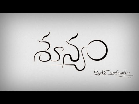 Soonyam - Telugu short film with ENG subtitles