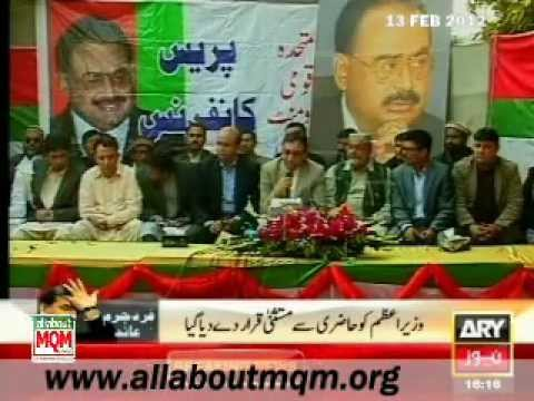 ANP Punjab Office Bearers Joins MQM (Muttahida Qaumi Movement)