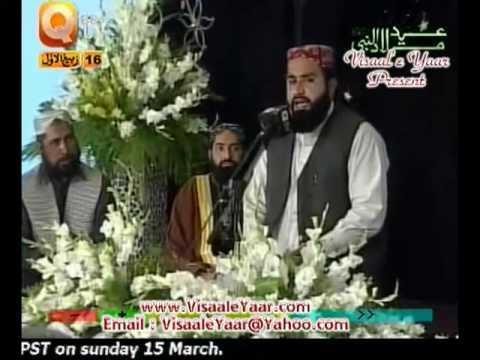 Urdu Naat(Mushaf e Rooye Muhammad)Khalid Hasnain.By  Naat E Habib
