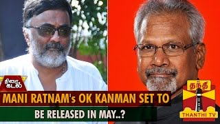 Watch Mani Ratnam's Ok Kanmani Set To Be Released in May..? Red Pix tv Kollywood News 29/Jan/2015 online