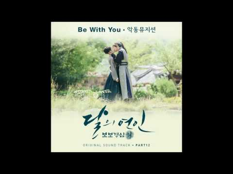 Be with You (OST. Moon Lovers - Scarlet Heart Ryeo)