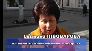 В Житомире Правый Сектор убрал улицу Михайловскую