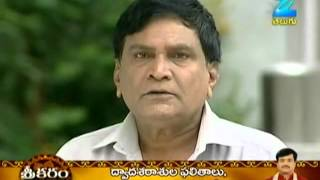 Pasupu Kumkuma Serial on 27-07-2012 (Jul-27) Zee Telugu TV