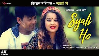 Syali Ho  Kishan Mahipal  Latest Uttrakhandi Song 2019