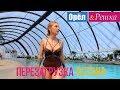 Орел и решка. Перезагрузка - Астана | Казахстан (1080p HD)