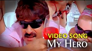 My Hero Video Song - Maa Nanna Chiranjeevi