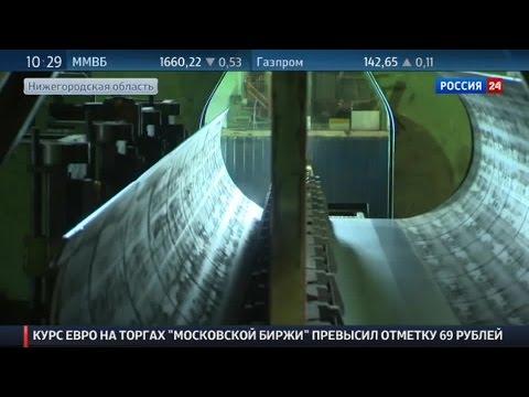 Телеканал «Россия24» показал сюжет о Выксе